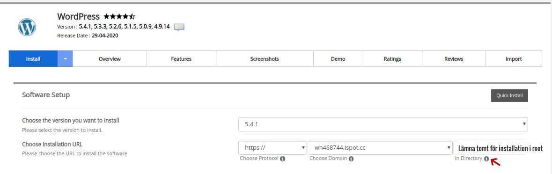 Install root Softacolous. Nybörjarguide WordPress DNS SEO